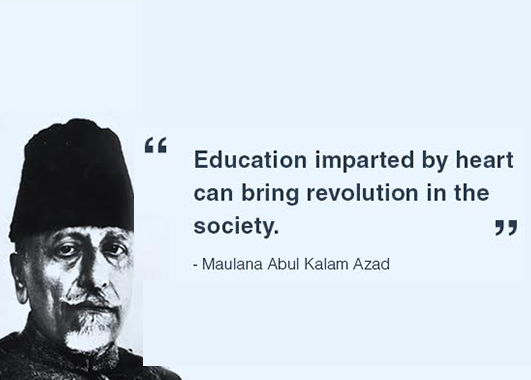 Education: A Necessity for the Evolution of Humankind