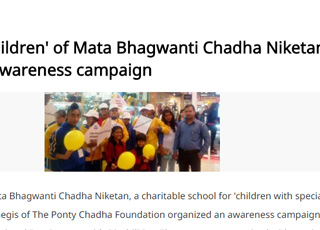 Special Children' of Mata Bhagwanti Chadha Niketan organize awareness campaign