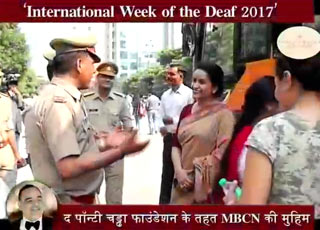 International week of the Deaf 2017