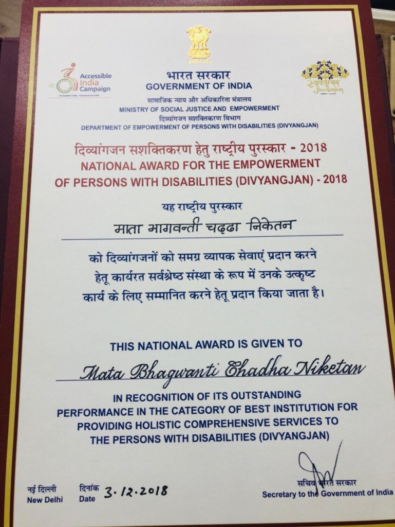 National Award for Empowerment of Persons with Disabilities
