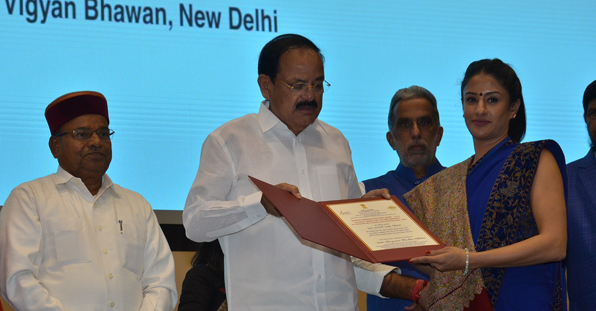 National Award on World Disability Day