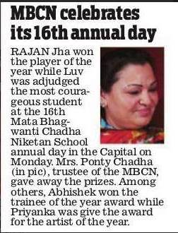 MBCN celebrates its 16th annual day